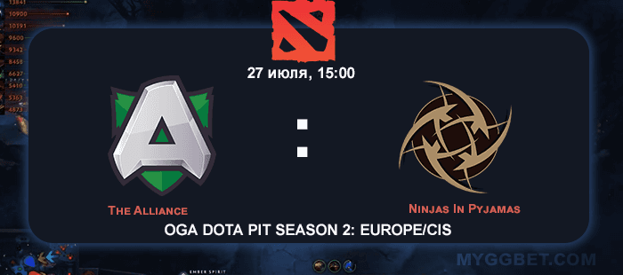 Прогноз на матч Alliance vs Ninjas in Pyjamas 27 июля dota 2