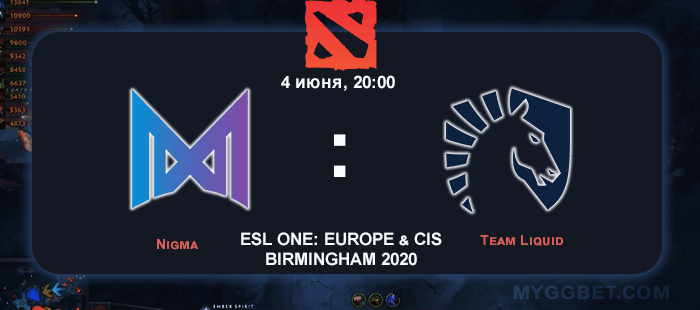 прогноз на матч nigma - team liquid 4 июня esl one 2020